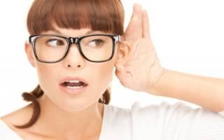 Снизился слух что делать
