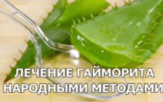 Левосторонний гайморит лечение народными средствами