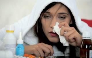 Бисептол при простуде как принимать